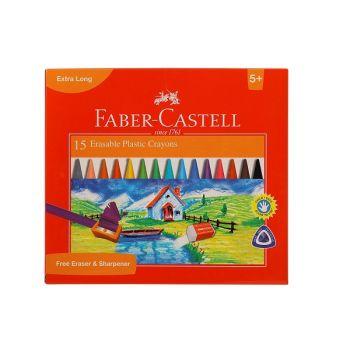 Faber Castell Erasable Plastic Crayons 110 mm 122715 (Free Ereser & Sharpener) 15 Shades