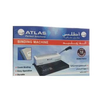 Atlas AS-BM-PB250 Plastic Comb Binding Machine