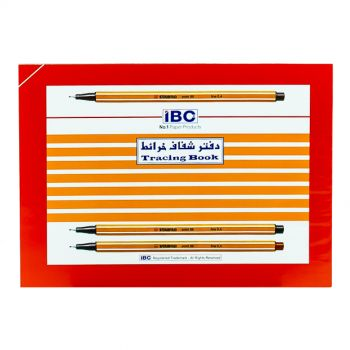 IBC Tracing Book Small (EIBC040901)
