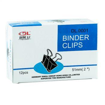 DL - Binder Clips 51mm