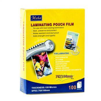 Maha - Laminating Pouch Film 76 x 106mm