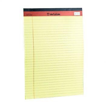Sinarline - Yellow Notepad A4 (10pcs)
