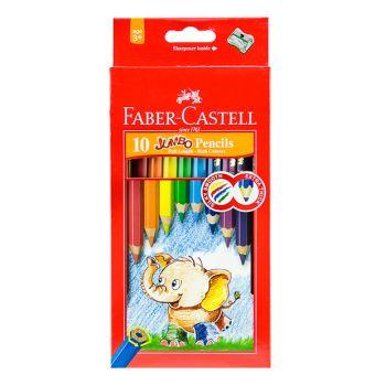 Faber Castell-Redline Jumbo Color Pencil 10 (Long)