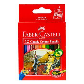 Faber Castell-Classic Color Pencil 12 Colors (Half Size)