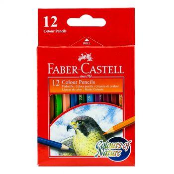 Faber Castell-Nature Color Pencil 12 (Half Size)