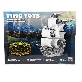 Timo Toy Ship, Card Folding Figure