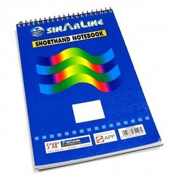Sinarline Spiral Note Book A5