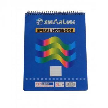 Sinarline Spiral Note Book Small
