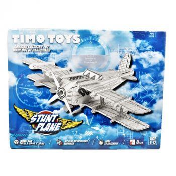 Timo Toy Stunt Plane, Card Folding Figure