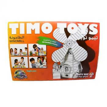 Timo Toy Wind Mill, Card Folding Figure