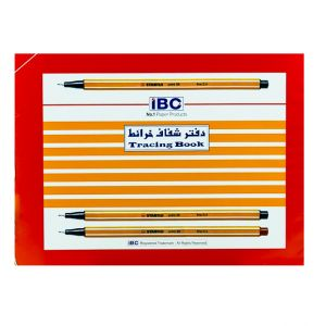 IBC Tracing Book Large (EIBC040902)